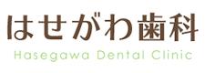 エンパワー歯科
